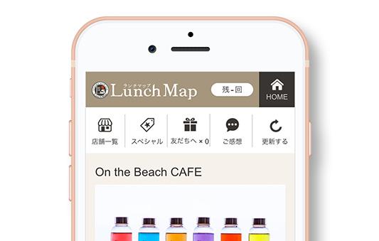 On the Beach CAFE(今帰仁村)絶景カフェでハーブティーを…