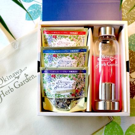 Okinawa Herb Garden Gift Set Ⅱ・Ⅲ