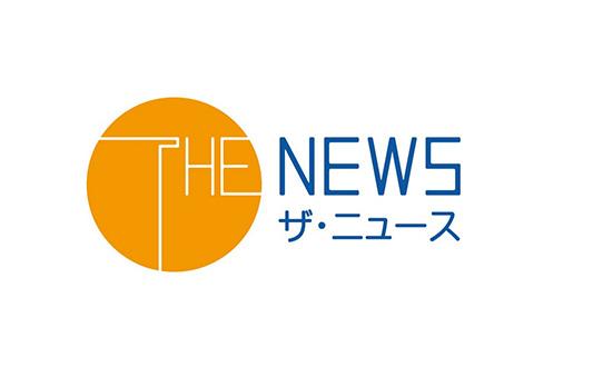琉球放送(RBC)ザ・ニュースで取材していただきました。